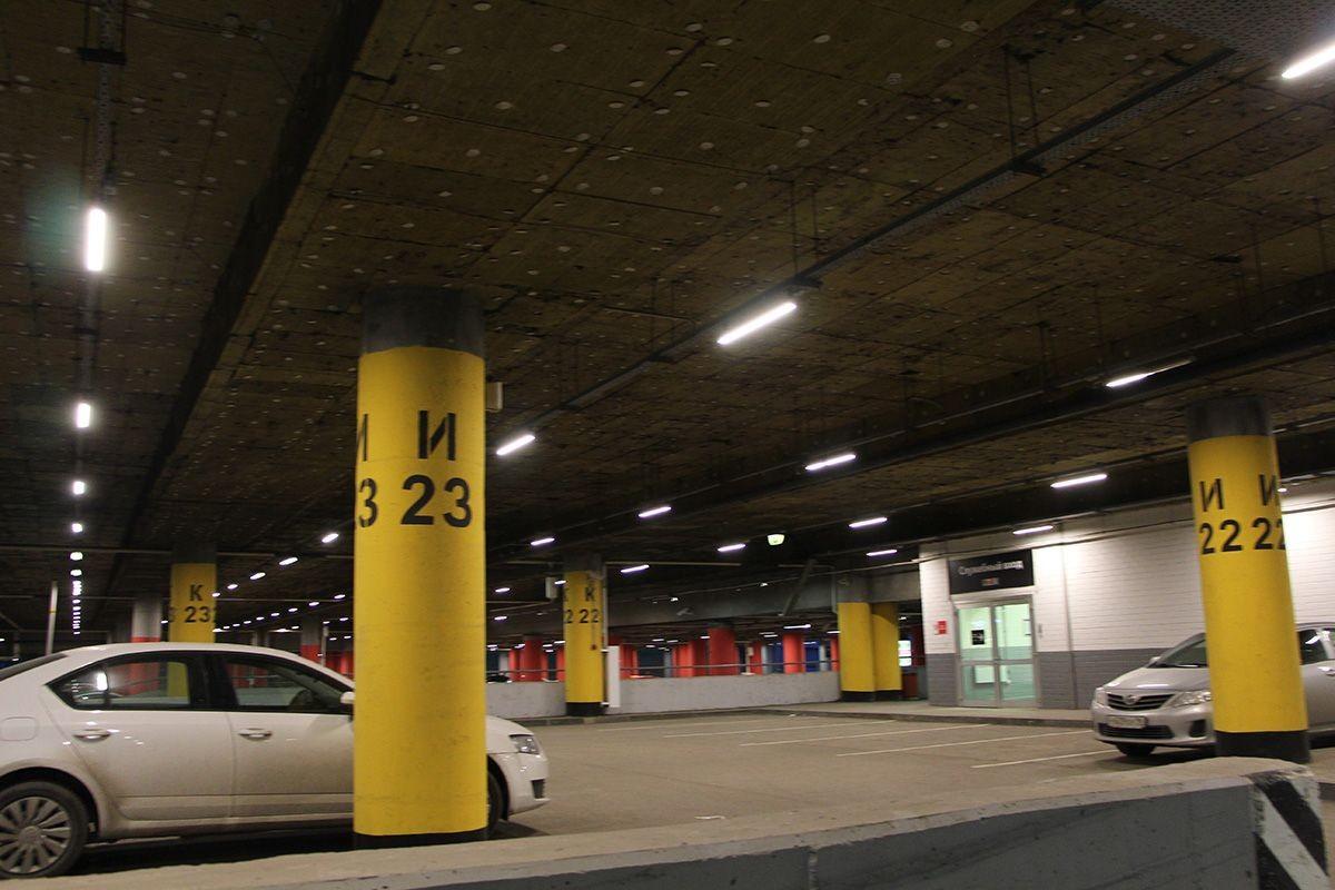 Светодиодный светильник ДСО 05-33-50-Д