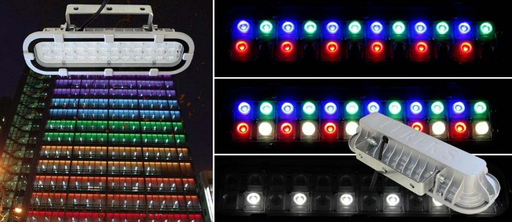 Светодиодный прожектор FWL 12-26-50-К30 RGBW Серый корпус