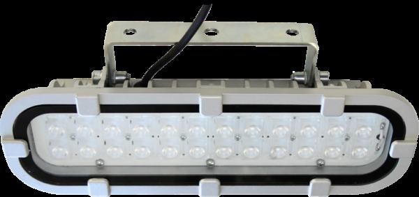 Светодиодный прожектор FWL 12-40-RGBW50-Г65 Серый корпус